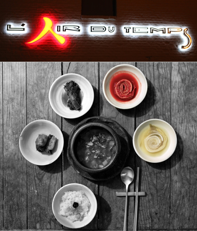 korean food,gangnam style,street food,cuisine coréenne,chef,michelin,étoilé,liernu,degeimbre,bibimbap,kimchi,épicé,fermenté